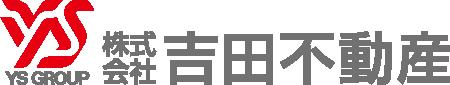 株式会社吉田不動産